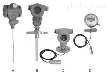 厂家供应 LRF射频导纳物位(液位)变送器