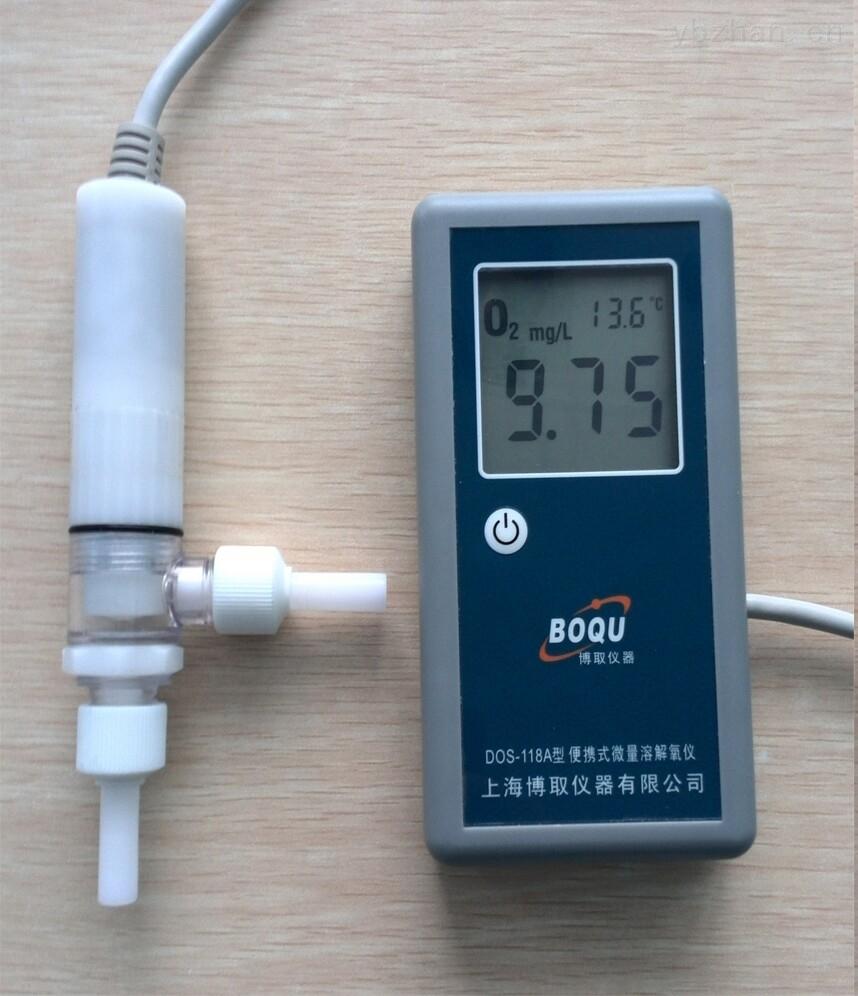 测锅炉水的便携式微量溶解氧测定仪