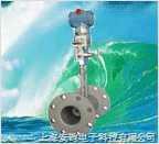 AVZ-印风机风V型锥流量传感器
