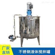 不锈钢机械密封搅拌罐双层电加热真空反应釜