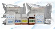 農藥殘留檢測試劑