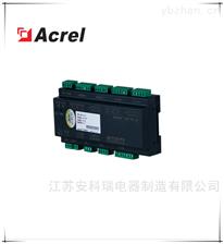 AMC16-ZA数据中心多回路监控装置 测量总进线电参量