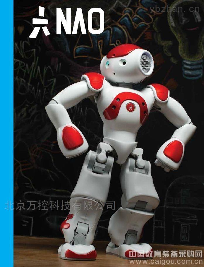 机器人NAO