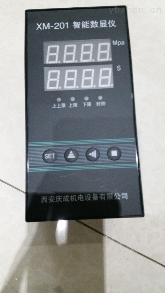P31压力变送器FNK801,YBT-254台式精密压力表YBT-251