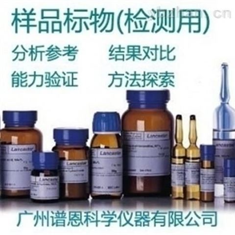 ERM-BD151质控样品