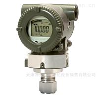 Yokogawa横河压力变送器EJA530A厂家