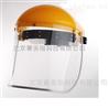 紫外線防護面罩