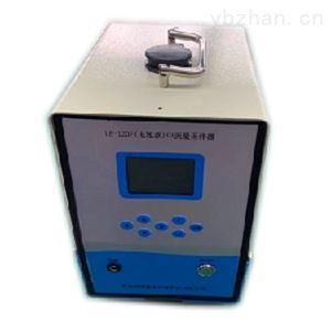 LB-120F(D)中流量颗粒物采样器(内置锂电池)