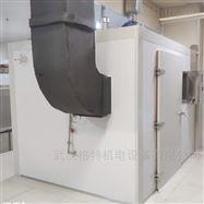 GT-H-S1膨化食品烘干房
