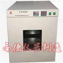 ZHP-100EL数显恒温振荡培养箱