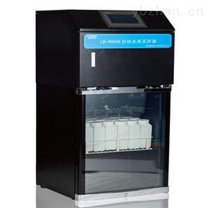 LB-8000K在线式AB桶水质采样器