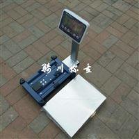 TCS-QC-H 报警电子台秤 30kg--1000kg