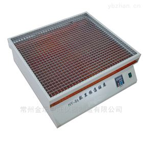HY-8A大型振荡摇床厂(恒速表)