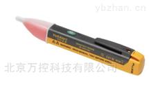 Fluke 1AC II VoltAlert™非接触试电笔