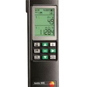 德国德图testo 445多功能测量仪