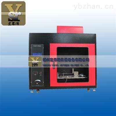 ZRS-2触摸屏灼热丝试验仪