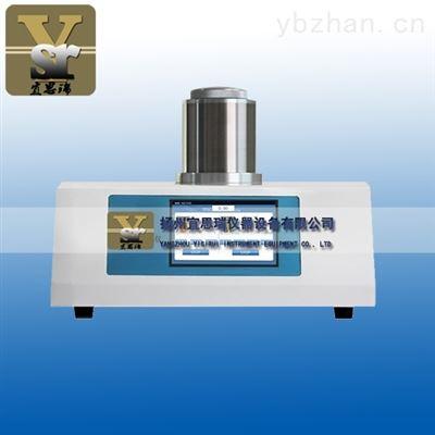 OIT-500B氧化诱导期分析仪