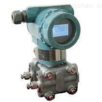 SC-3351/1151DP高精度遠傳智能差壓變送器