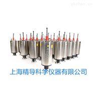 s2c M系列Evologic S2C M系列聲學水下通信模塊系統