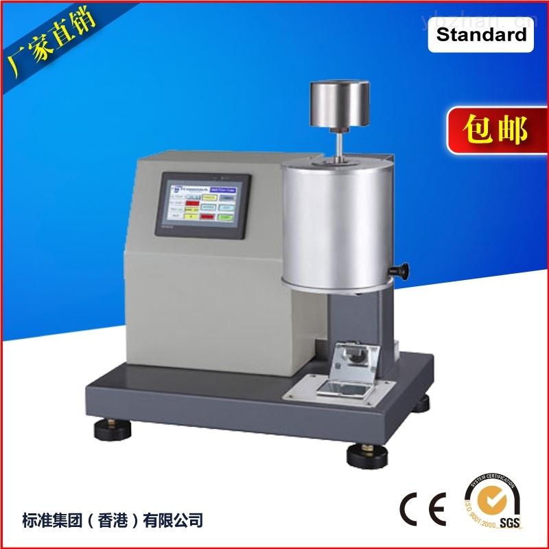 气相色谱仪/气质联用仪