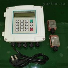 固定一体功能型外夹式超声波流量计
