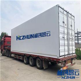 HC内蒙古磁絮凝污水处理设备生产厂家