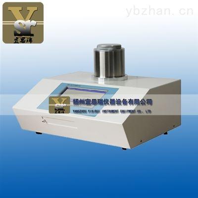 RDY-500全自動熔點儀