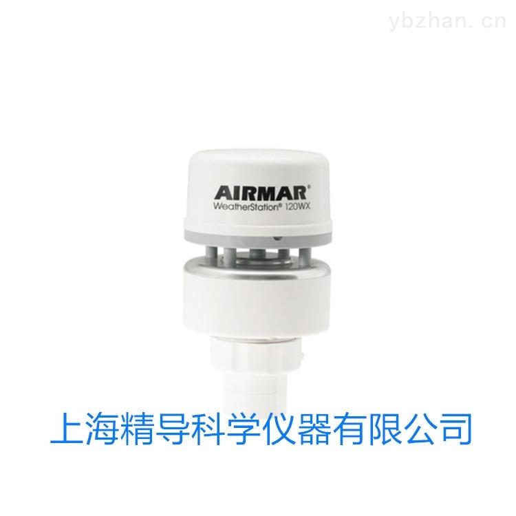 Airmar 120WX气象站气象传感器