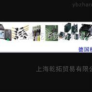 7000-23251-4520500MURR模块的系统安装