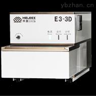E3-3D三维定位镀层测厚仪器