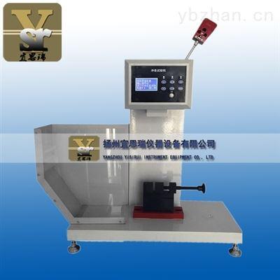 XJUC-5.5管材悬臂梁冲击试验机