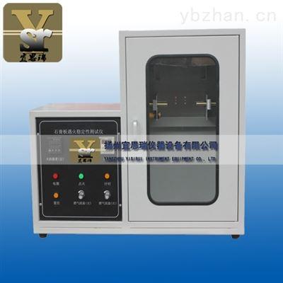 SPB-1纸面石膏板遇火稳定性测试仪