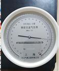 DYM4-1精密空盒气压计精度1.2hpa