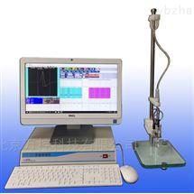 WK16-JP-2D一体机极谱分析仪