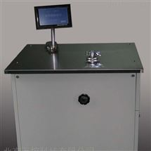 WK16-ZLS-24/DM氦质谱检漏仪