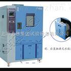 上海步入式湿度试验箱