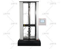 G305Wyg026电子织物强力机