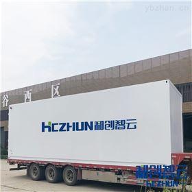 HCMag山东磁絮凝沉淀污水处理成套设备厂家