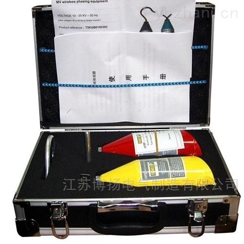 高标准高压无线核相仪低价销售