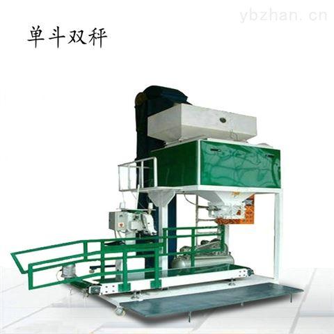 小麦颗粒半自动定量包装机厂家