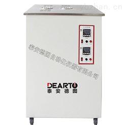 泰安德图DTR-02热管恒温槽控温精度高