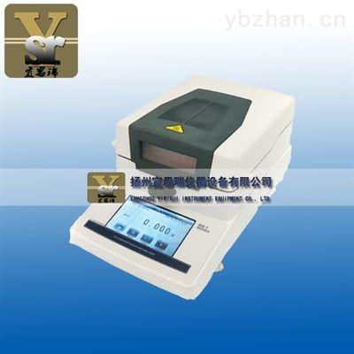 XY-100MW-T触摸屏快速水分测定仪