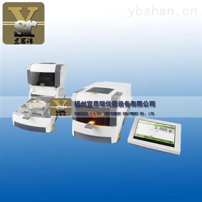 XY-200MS全自动智能水分测试仪