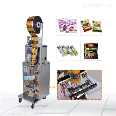 无纺布小型粉末包装机带计量充填功能