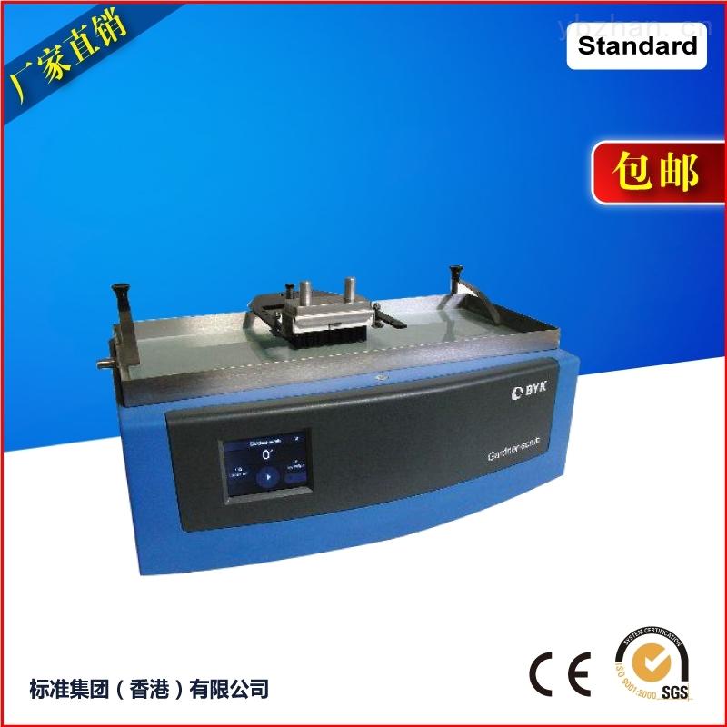 涂料耐洗刷测定仪/耐擦洗测试仪