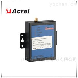 AF-GSM400-4G带断点续传和液晶显示的无线通讯转换装置
