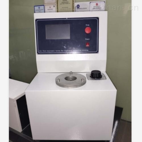 医用纺织品气流阻力测试仪工作模式