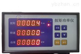 SGDN-20高速马达电机扭力测试机