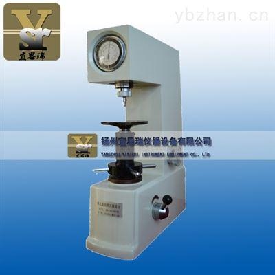 HR-150/45雙洛氏硬度計