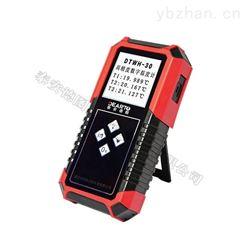 DTWH手持式多通道测温仪零点标记直观